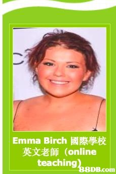 Emma Birch國際學校 英文老師(online teachinggDB.com  Hair,Face,Hairstyle,Human,Hair coloring