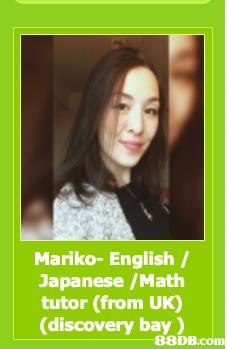 Mariko- English / Japanese/Math tutor (from UK) (discovery bay)   Text,Smile,Photo caption,Adaptation,Photography
