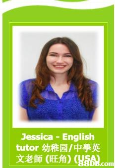 Jessica English tutor幼稚园/中學英 |文老師(旺角) (yEN.com  Smile
