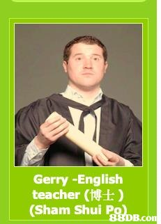 Gerry -English teacher (博士) (Sham Shui PleoB.co