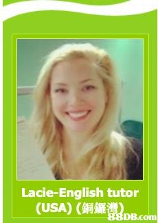 Lacie-English tutor (USA) (銅鑼ORDBcon  Hair,Facial expression,Blond,Text,Hairstyle