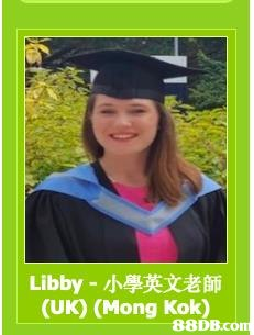 Libby-小學英文老師! (UK) (Mong Kok) 88DB.co  Academic dress,Graduation,Scholar,Mortarboard,Clothing