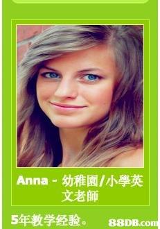 Anna-幼稚園/小學英 文老師 5年教学经验。  Hair,Face,Hair coloring,Beauty,Hairstyle