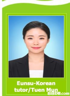 EunsuKorean tutor/Tuen MHBs.com  Skin,Chin,Forehead,Photography,