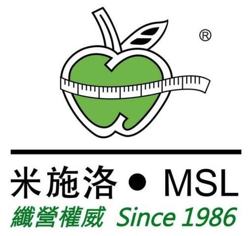 米施洛營養護康中心