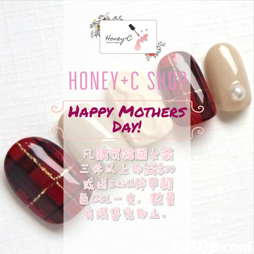 Nal and Fashion HONEY C SHOP HAPPY MOTHERS DAY. 購買韓國女裝 有限售完即止  Text,Nail,Pink,Font,Material property