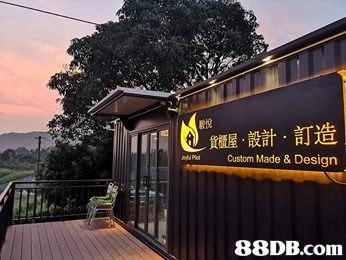 a Custom Made & Design   Property,Real estate,House,Home,Building