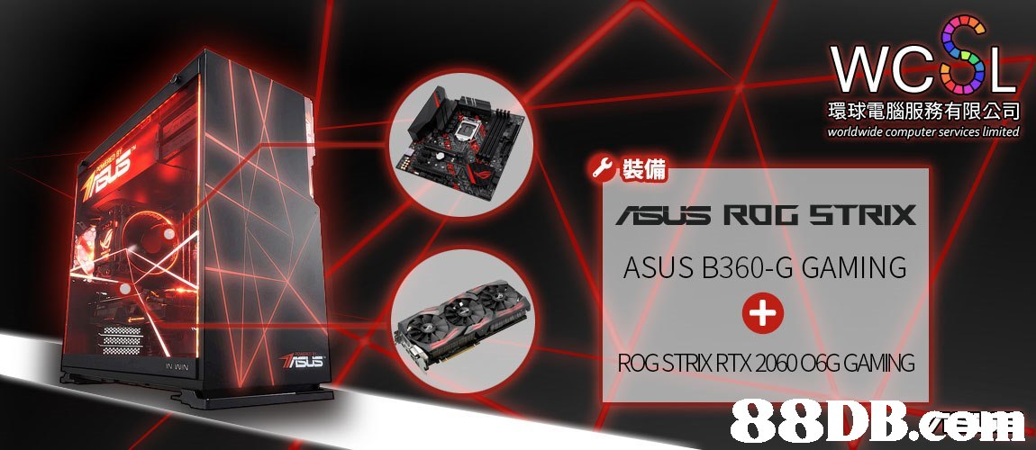 環球電腦服務有限公司 worldwide computer services limited 裝備 ASUS B360-G GAMING ROG STRX RTX 206O O6G GAMING 88DB.cem,Product,Red,Technology,Wheel,Automotive wheel system