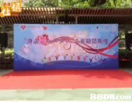 Stage,Display device,Inflatable,Advertising,Signage