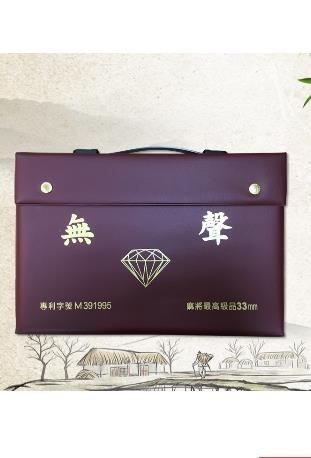 無聲 專利字號M 391995 麻將最高级品33mm  Wallet,Coin purse,Purple,Violet,Fashion accessory