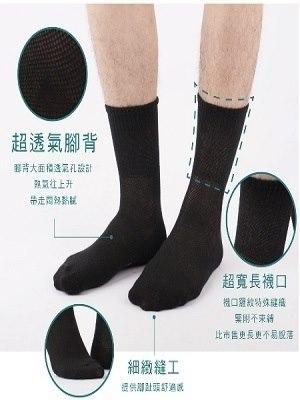 超透氣腳背 彭背大面積透氣孔設i 11気壮上升 耑走悶銘黏膩 超寬長襪囗 機口羅紋特殊縫 不,, 比市售更長更不易脫落 細緻縫工 提供腳趾頭舒適医  Footwear,Sock,Shoe,Boot,Leg