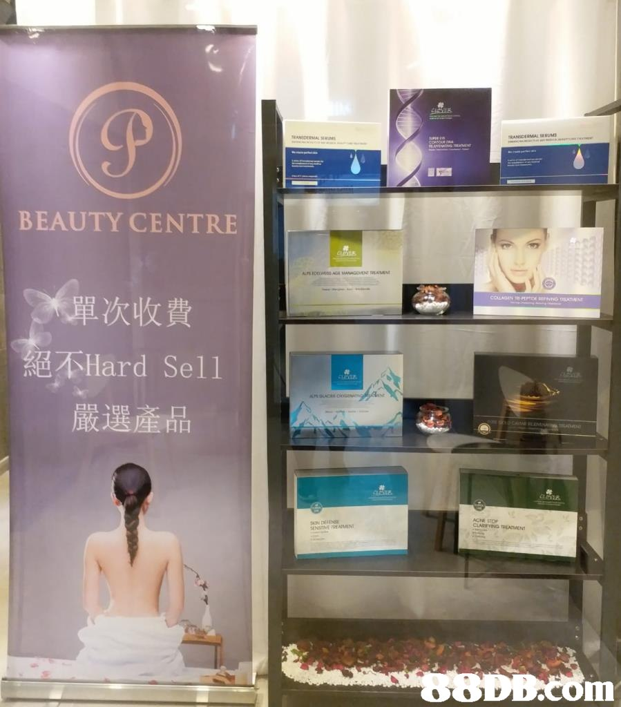 BEAUTY CENTRE 單次收費 SHard Sell 嚴選產品  Product,Display case,Display window,