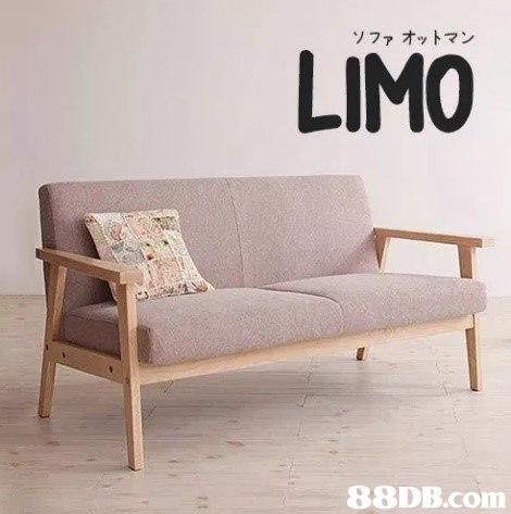 ソファオットマン LIMO   Furniture,Couch,studio couch,Sofa bed,Room