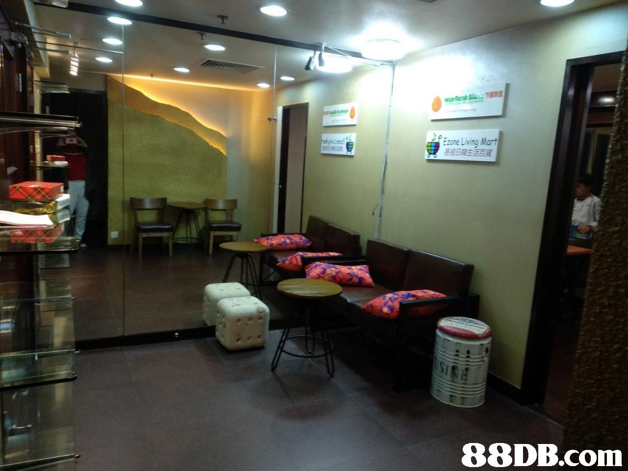 Ezone Living Mart 一日韓生活百貨   Building,Room,Interior design,
