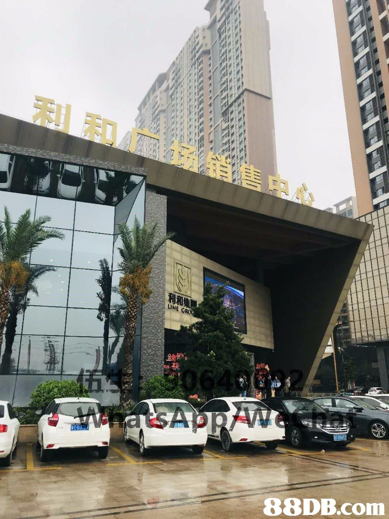 利和广 UHE C   Building,Metropolitan area,City,Vehicle,Architecture