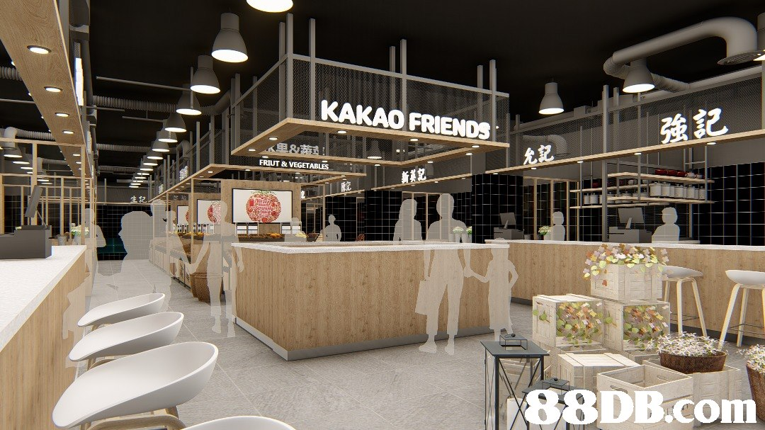 KAKAO FRIENDS FRIUT & VEGETABLES B8DB.com  Building,Interior design,Architecture,Restaurant,Food court