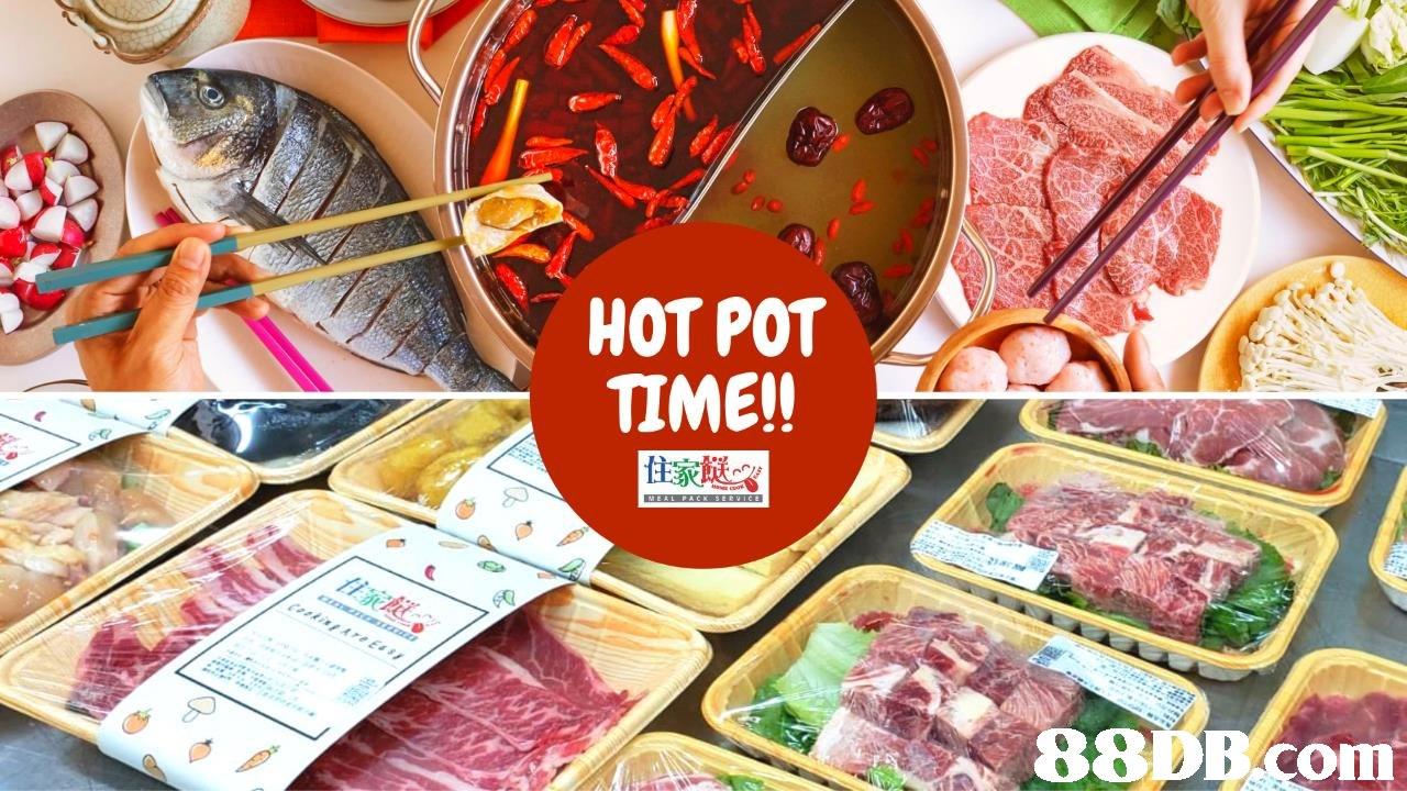 HOT POT TIME!! 住家餸ー   Food,Dish,Cuisine,Shabu-shabu,Meal