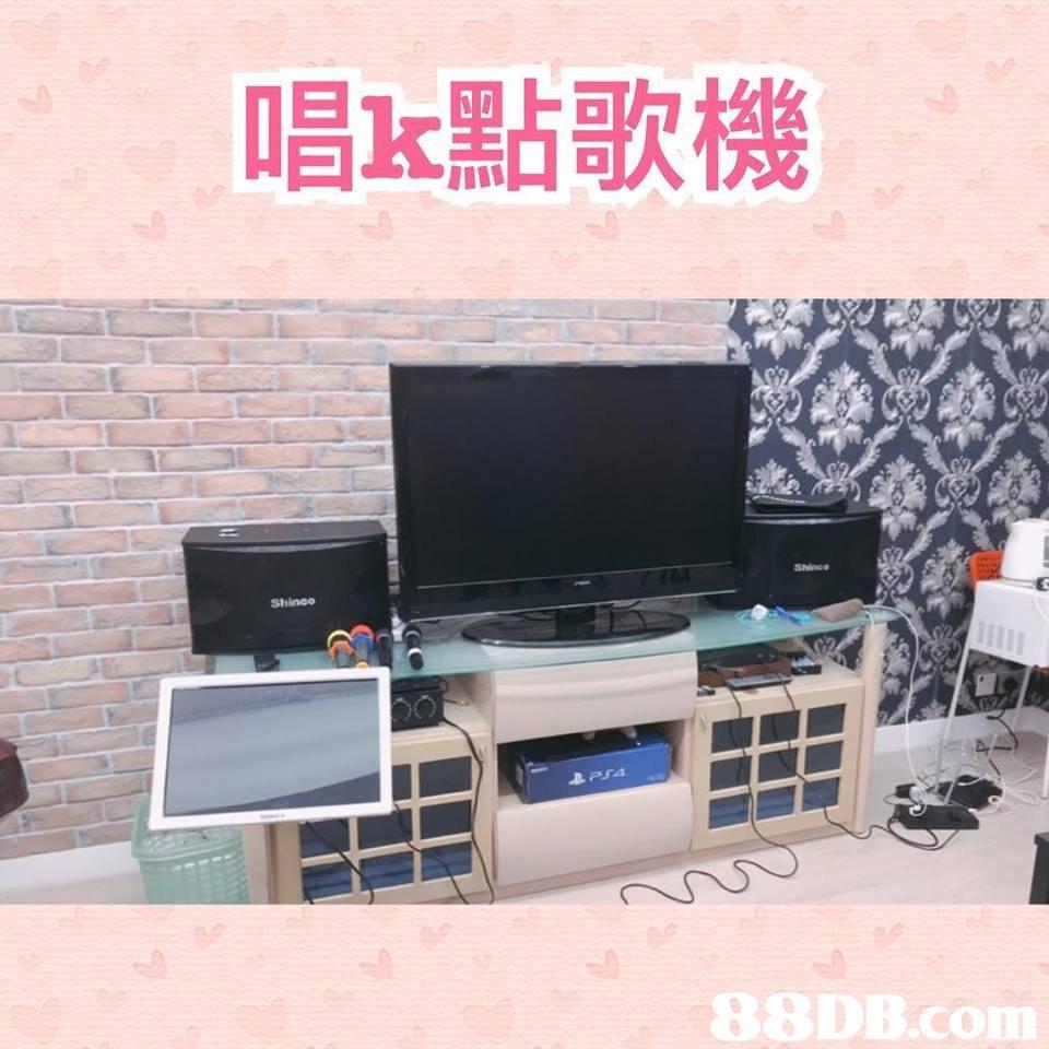 唱k點歌機 Shinoo   Room,Electronics,Product,Furniture,Computer desk