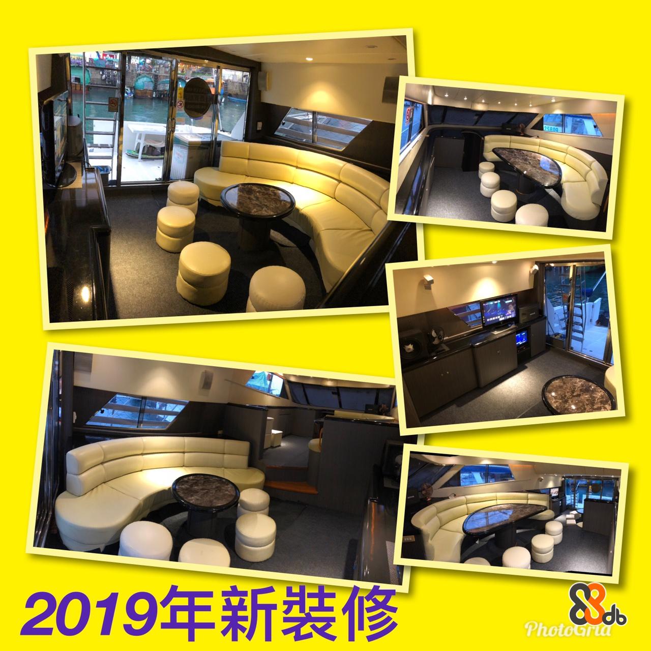 Pho 2019年新装修  Yellow