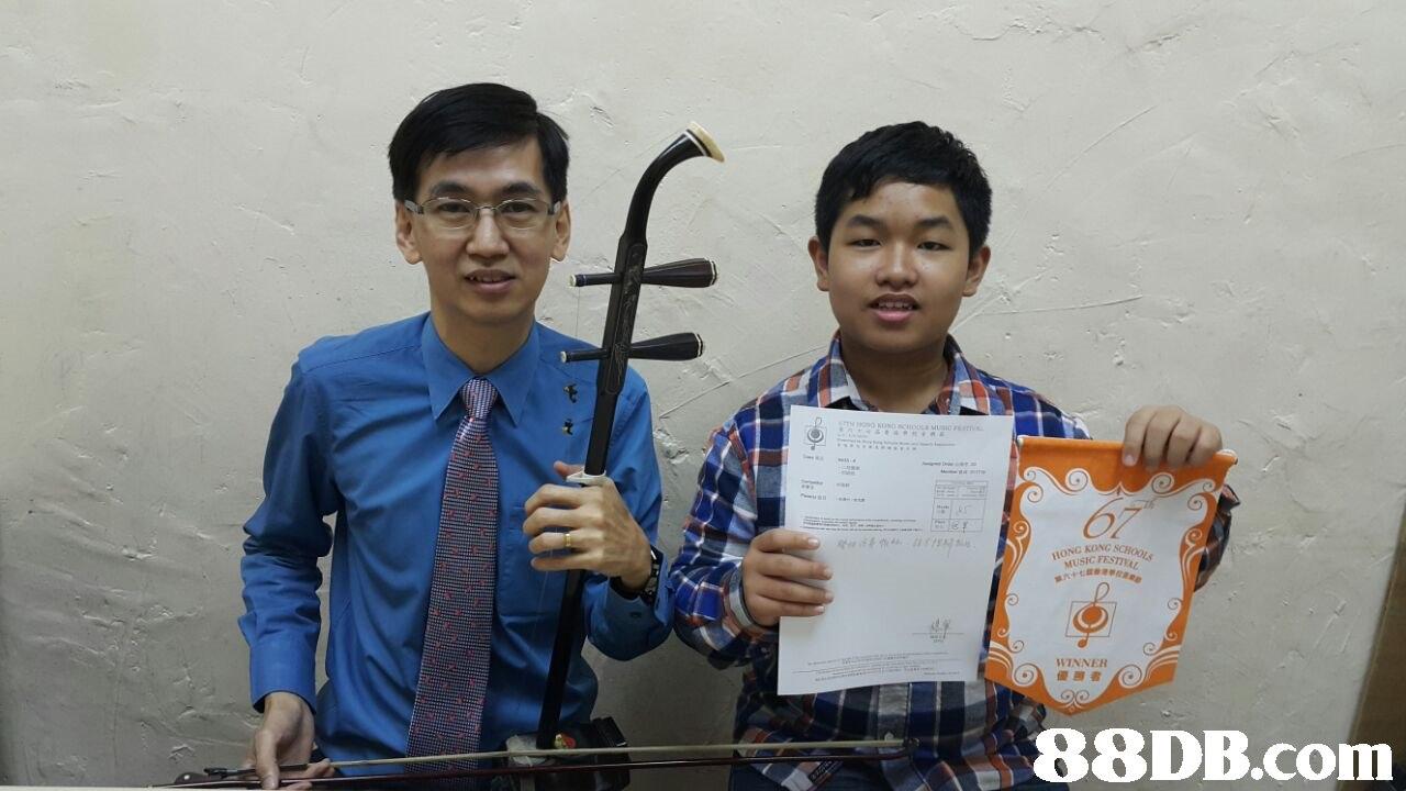 (2 HONG KONC MUSIC WINNER   Traditional chinese musical instruments,Folk instrument,Musical instrument,