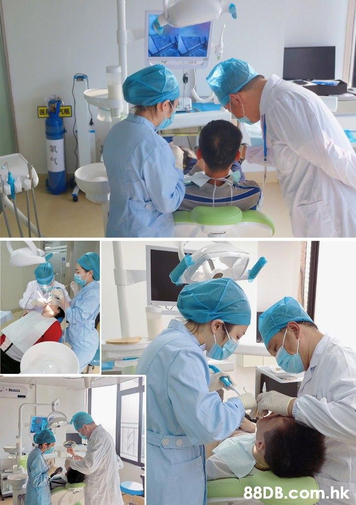 医 .hk  Medical procedure,Medical,Hospital,Scrubs,Surgeon