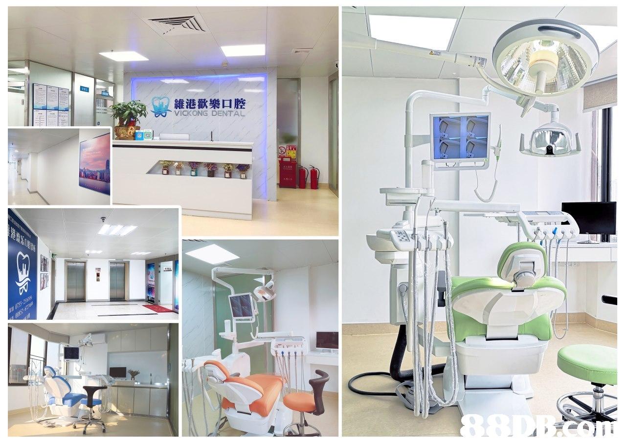 維港歡樂口腔 VICKONG DENTAL,Product,Medical equipment,Hospital,Building,Clinic