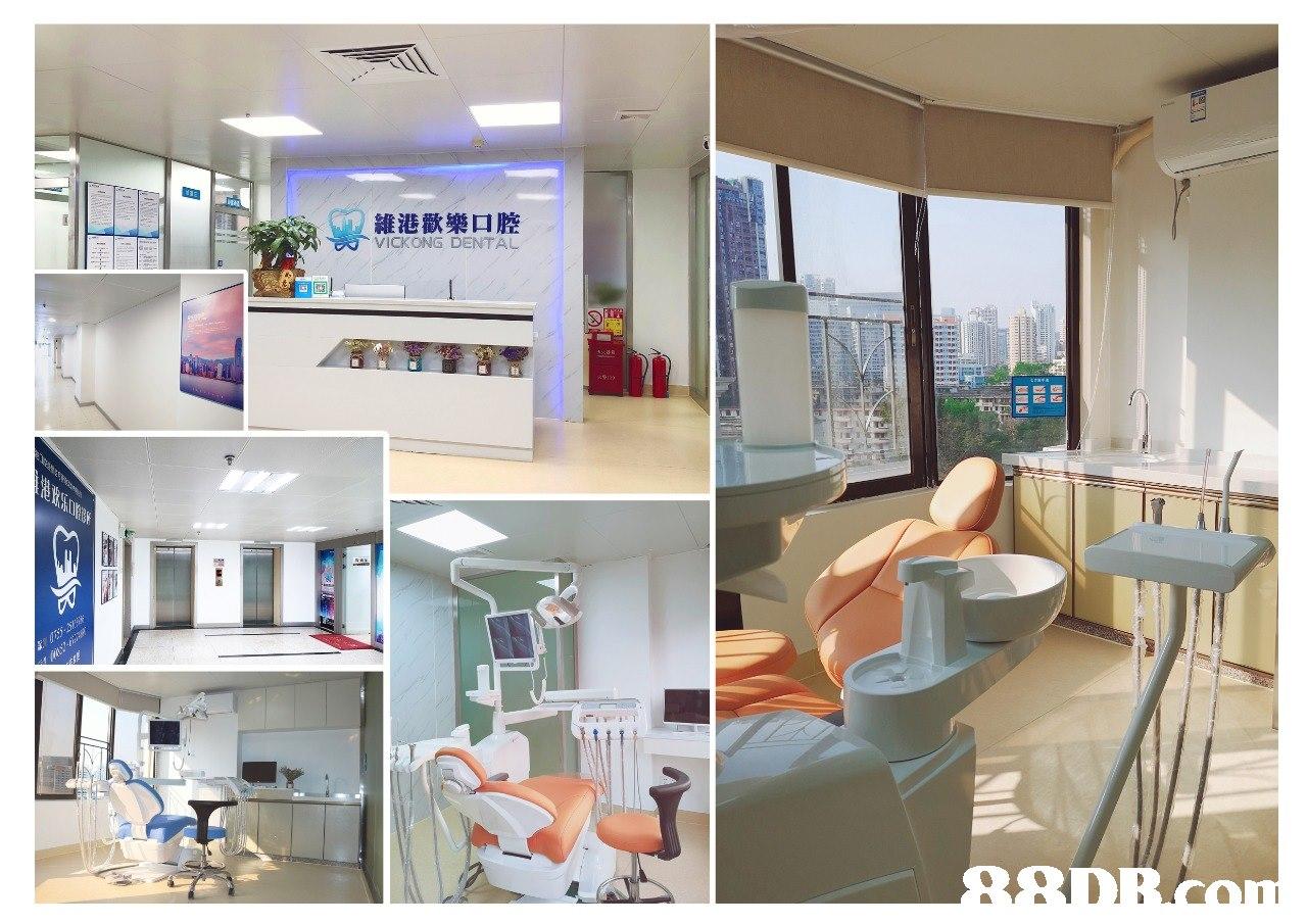 維港歡樂口腔 VICKONG DENTAL  Product,Property,Furniture,Building,Room