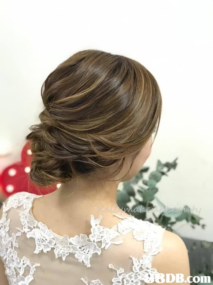 DB.com,Hair,Hairstyle,Chignon,Chin,Bun