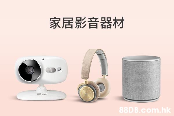 家居影音器材 쓰 .hk  Product,Technology,Electronic device,Electronics,