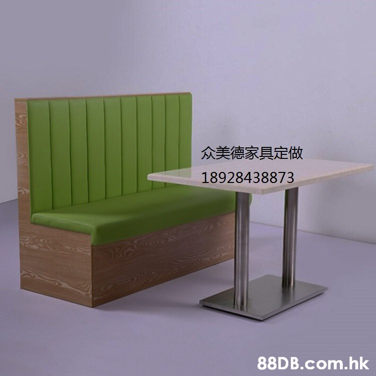 众美德家具定做 18928438873 .hk  Furniture,Table,Rectangle,Desk,Material property