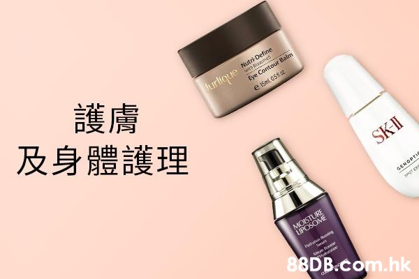 護膚 及身體護理 8ppeem.hk  Product,Beauty,Skin,Cosmetics,Water
