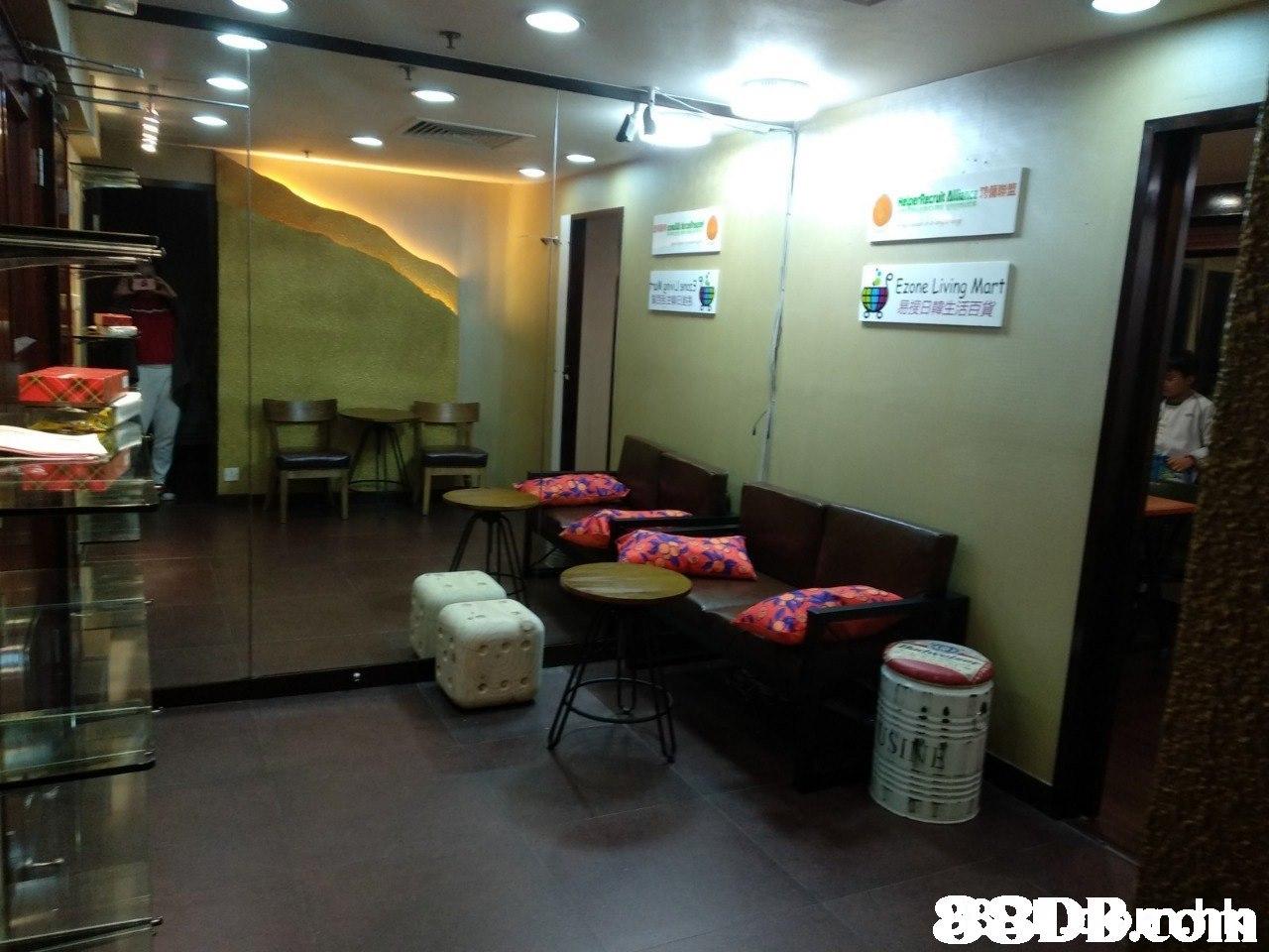 pe eratAl E Ezone Living Mart 易後日韓生活百貨 88DBnohh  Building,Room,Interior design,