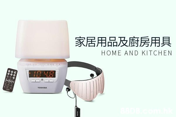 家居用品及廚房用具 HOME AND KITCHEN TOSHIBA  Product,Font,Technology,Gadget,Electronic device