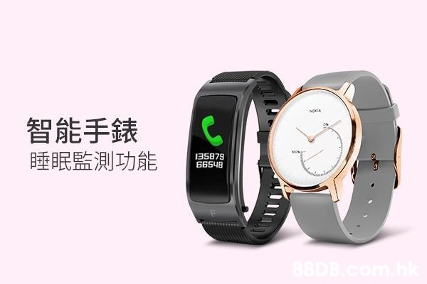 智能手錶 睡眠監測功能 35879 66S48  Watch,Product,Watch accessory,Watch phone,Gadget