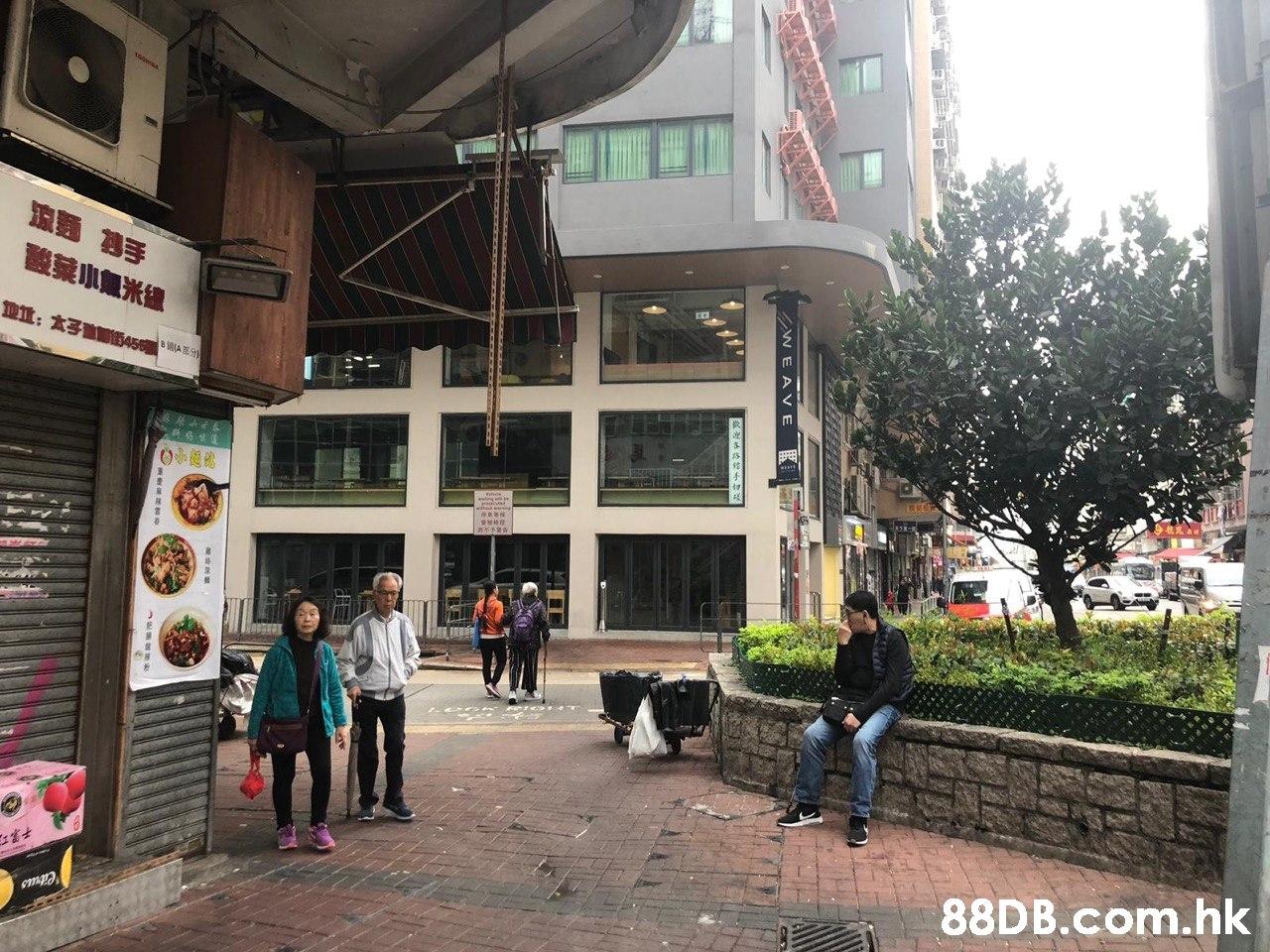 太子 .hk  Building,Transport,Snapshot,Architecture,Tree