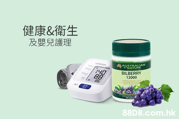 健康&衛生 及嬰兒護理 AUSTRALIAN BYNATURE /40 BILBERRY 12000 .hk  Product,Berry,Chokeberry,Plant,Bilberry
