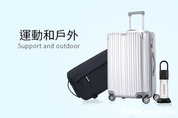 運動和戶外 Support and outdoor  Suitcase,Product,Hand luggage,Baggage,Bag