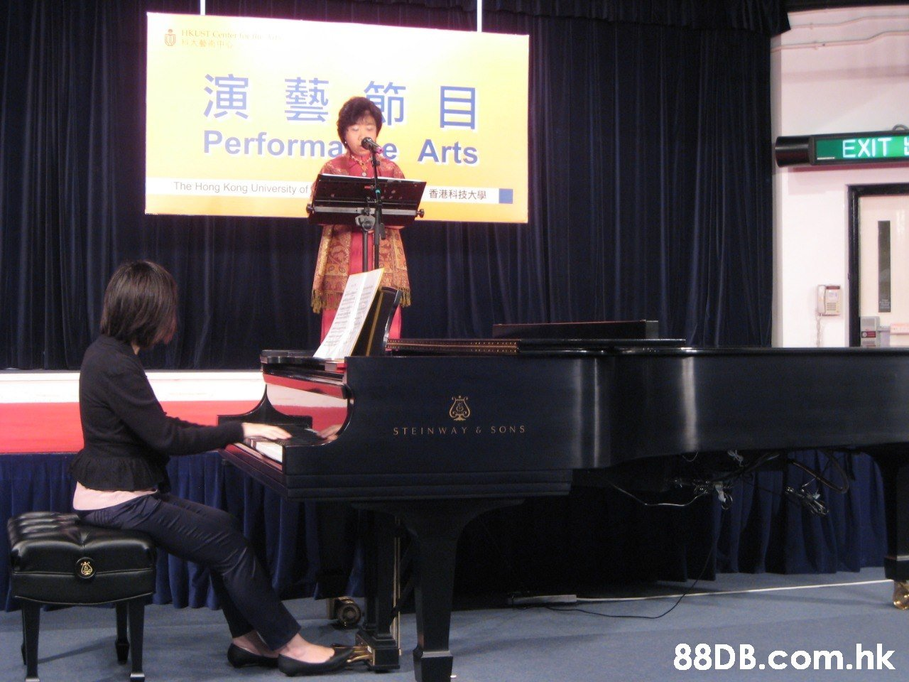 Performa Arts EXIT The Hong Kong University of 香港科技大學 S TEINWAY &SONS .hk  Recital,Pianist,Event,Musician,Technology