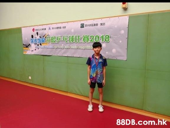 圆深水埗區議會 黝 a @mi:.: 012 ing t328け .hk  Sports,