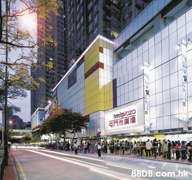 aza 屯門市廣場 .hk  Metropolitan area,Urban area,City,Architecture,Building