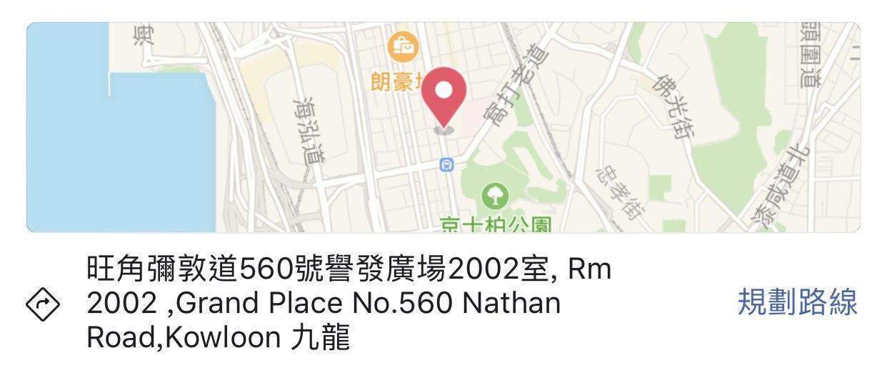 朗豪士 酬 京+柏公周 旺角彌敦道560號譽發廣場2002室, Rm 2002 ,Grand Place No.560 Nathan Road,Kowloon九龍 規劃路線  Text,Diagram,Line,Font,