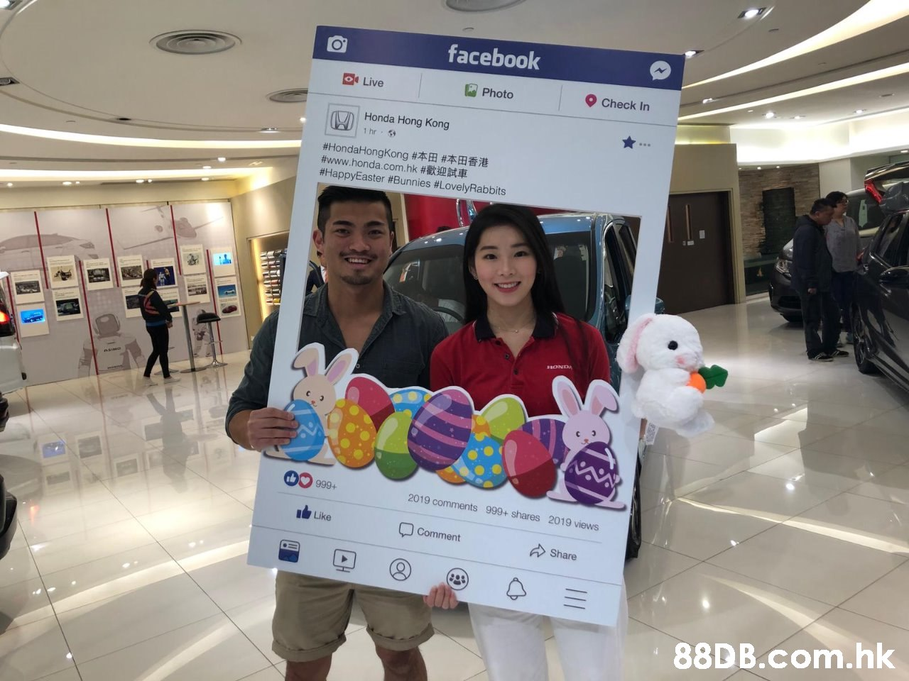 facebook Check In Live Photo Honda Hong Kong 1 hr #HondaHongKong #本田#本田香港 #wwww.honda.com.hk #歡迎試車 #HappyEaster #Bunnies #LovelyRabbits 099 2019 comments 999+ shares 2019 views Like Comment Share .hk  Event,Smile,Electronic device,