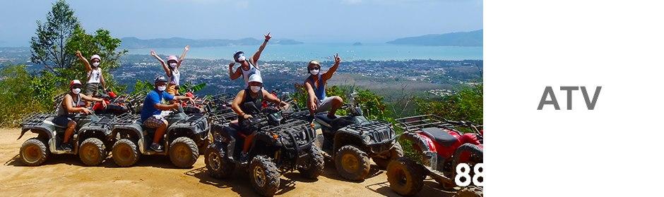 ATV  All-terrain vehicle,Vehicle,Off-roading,Off-road vehicle,Car