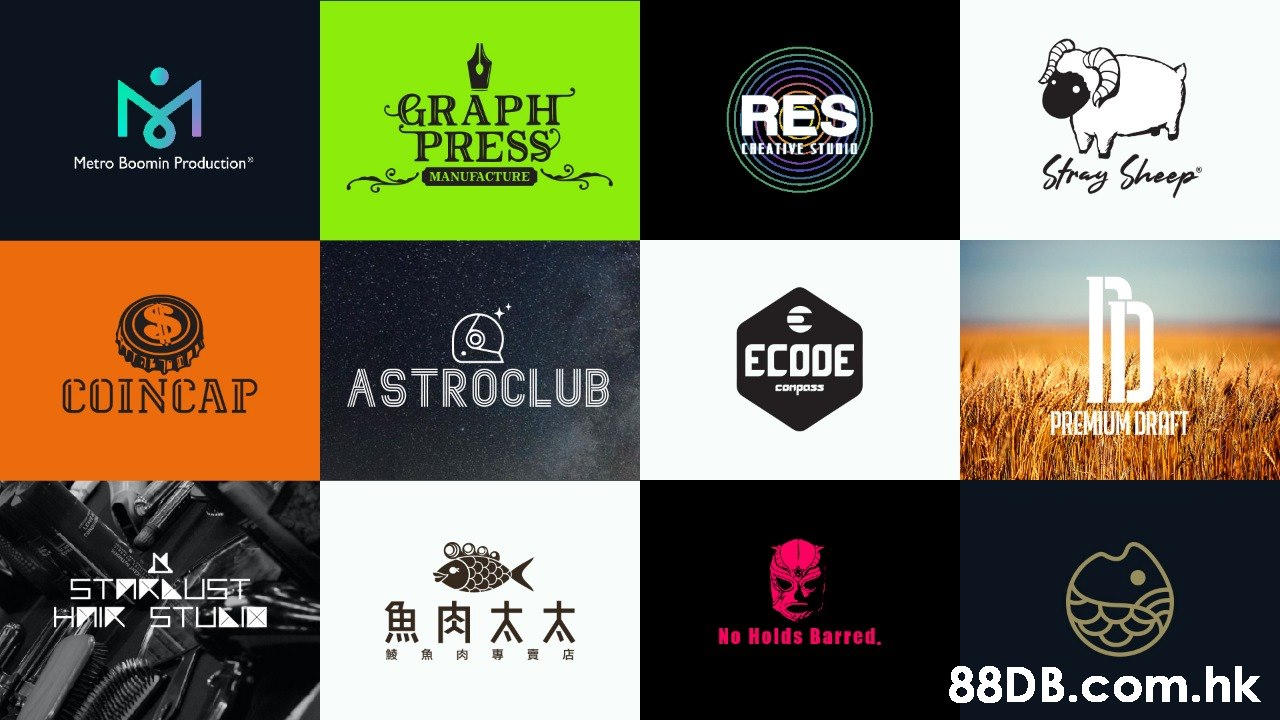 GRAPH PRESS RES Metro Boomin Production MANUFACTURE ECODE ASTROCLUB COINCAP conpass DRAP 魚肉太太 No Holds Barred. 鯪魚肉專賣店 .hk  Logo,Graphic design,Font,Brand,Graphics