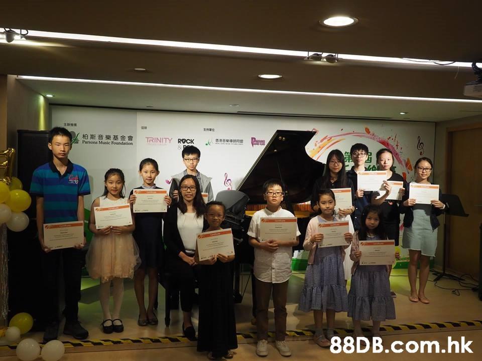 柏斯音樂基金會 Parsons Music Foundation TRINITY ROCK ..臞 .hk  Event,