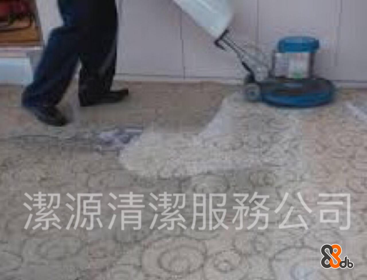 潔源清潔服務公司 db  Floor,Flooring,Tile,Concrete,