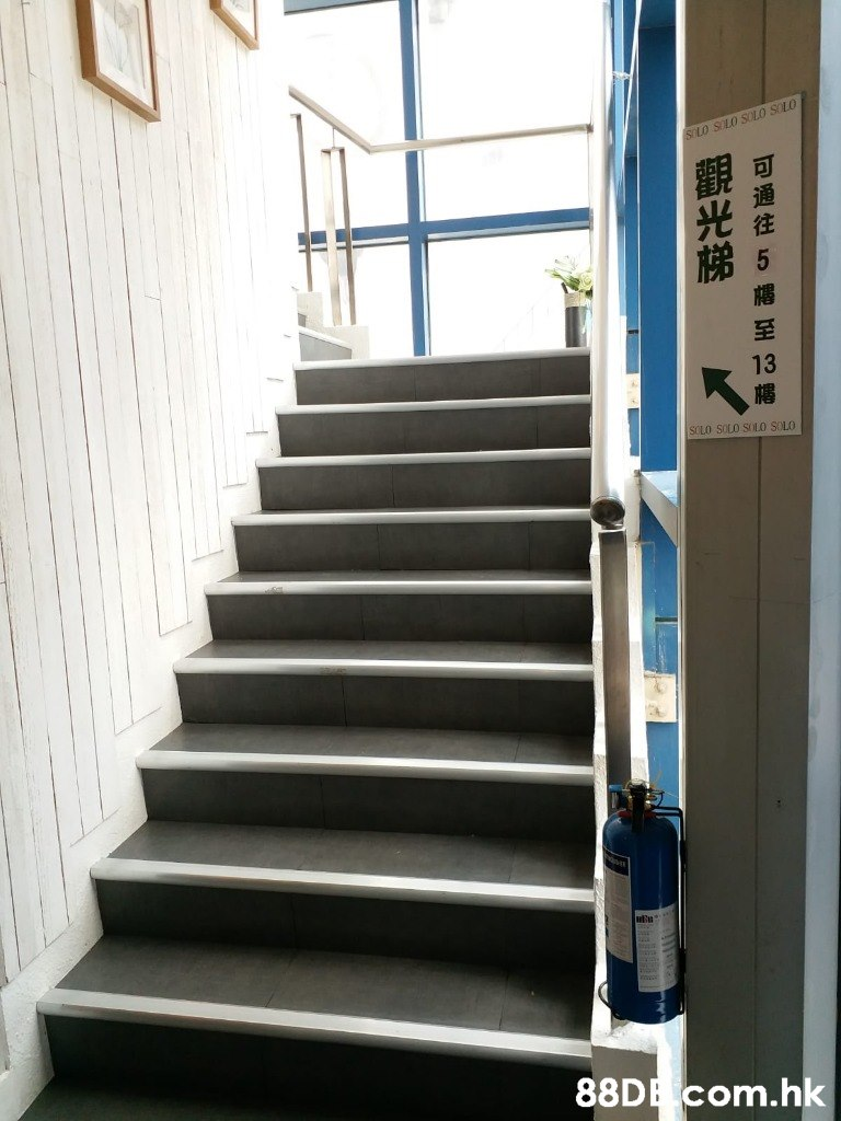 88DE com.hk 可通往 5 樓酬 觀光梯 K.  Stairs,Handrail,Architecture,Daylighting,Building