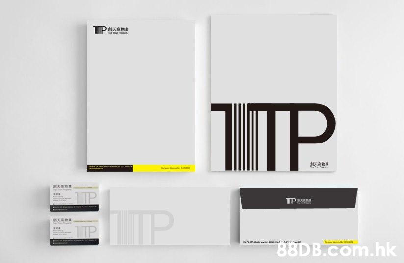 創天高物業 VIP 創天高物業 .hk  White,Product,Text,Font,Brand