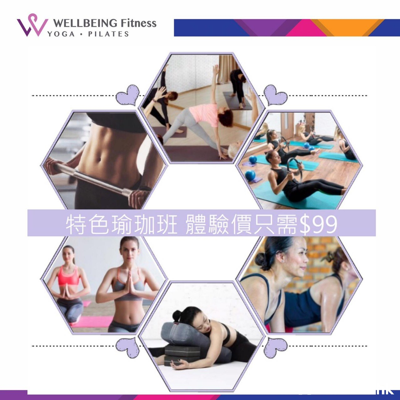 WELLBEING Fitness YOGA PILATES 特色瑜珈班體驗價只需$99  Product,Neck,Room,