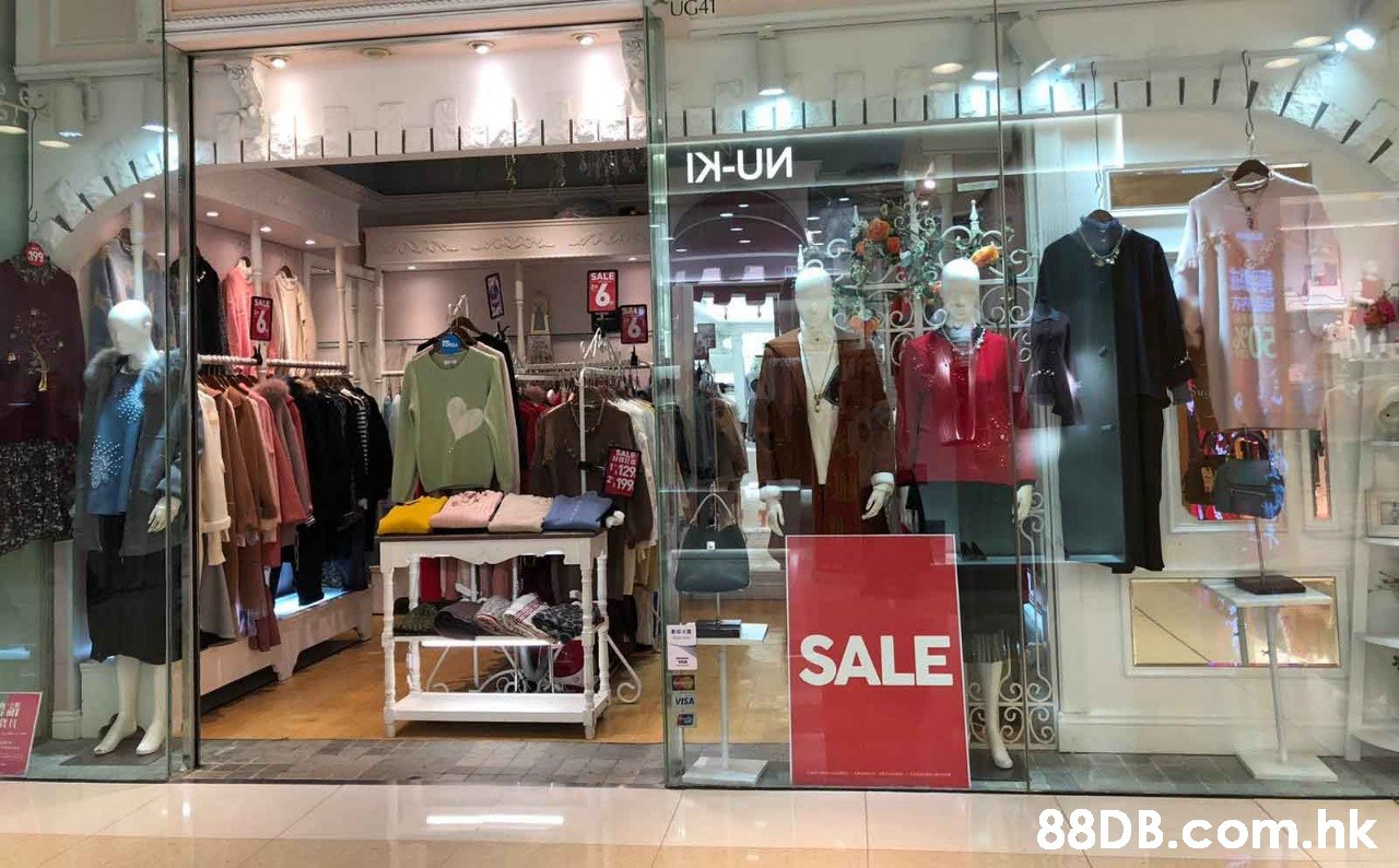 UG41 SALE SALE VISA .hk  Boutique,Outlet store,Retail,Building,Shopping mall